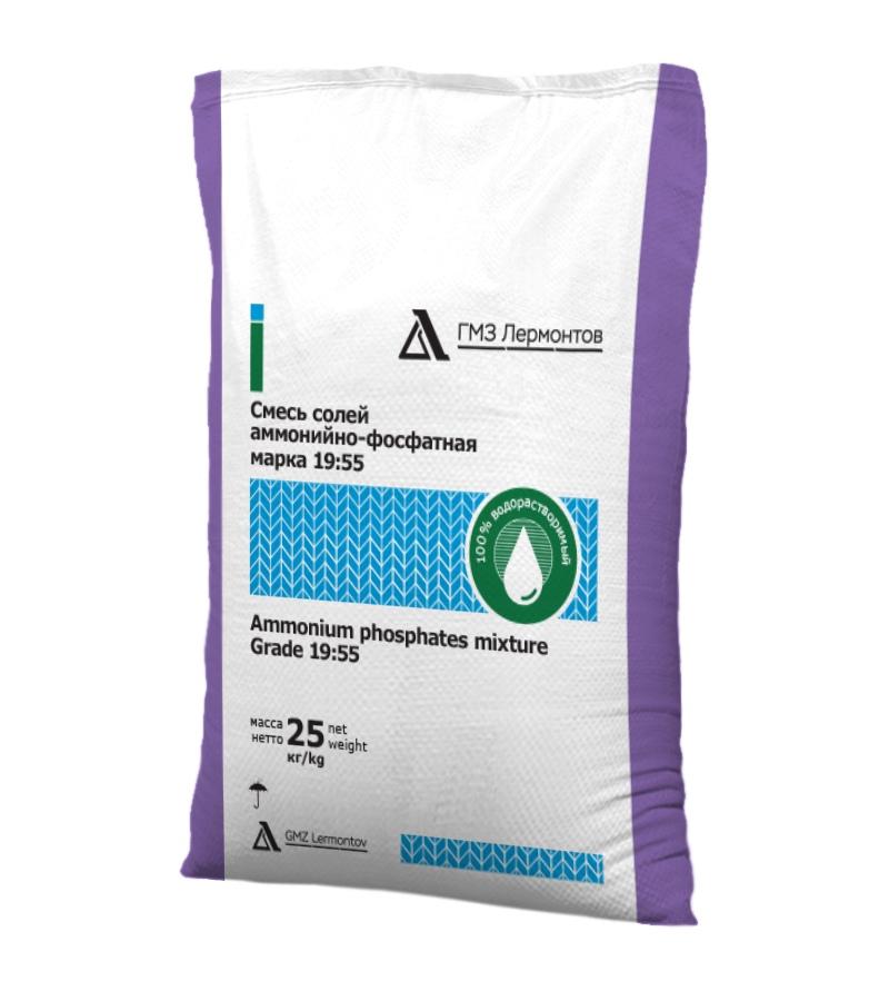 Смесь солей аммонийно-фосфатная